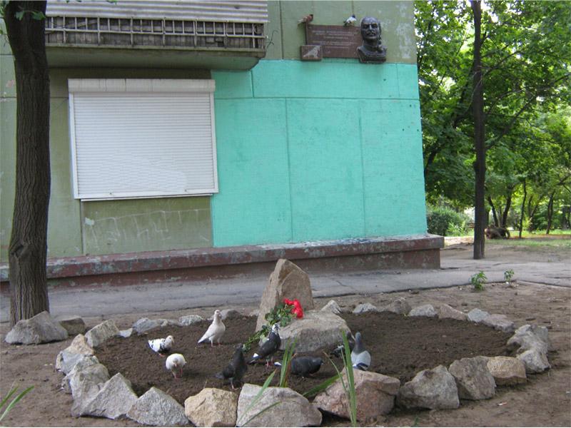 Памятное место кану Аспаруху на пл. Профсоюзов в городе Запорожье