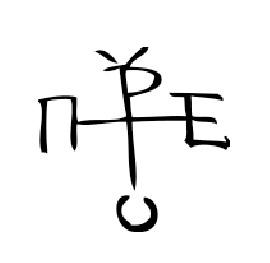 Монограмът на кан Аспарух