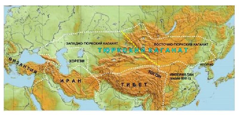 территория тюркских каганатов накануне их развала,  630г.н.э.