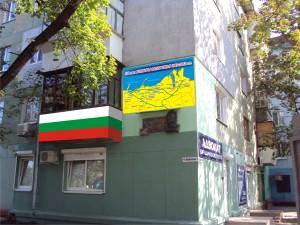 Болгарские села Запорожской области: