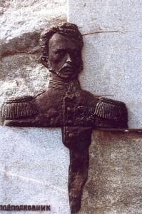 Павла Калитина