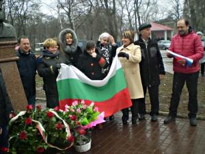 Рожденият ден на Христо Ботев