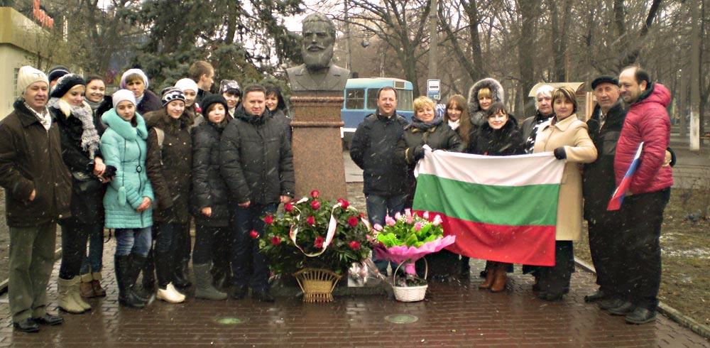 Честване на Рожденния ден на Христо Ботев