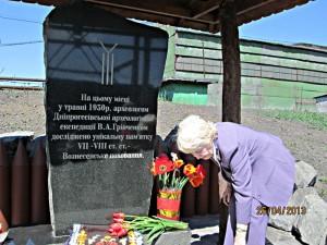 преклонение перед местом Вознесенского захоронения (Гринченко-С.В
