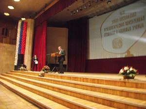 Конференция археологов в Ульяновске