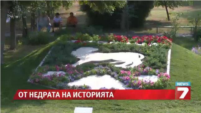 Носят земя от гроба на хан Аспарух в Стрелча / видео /