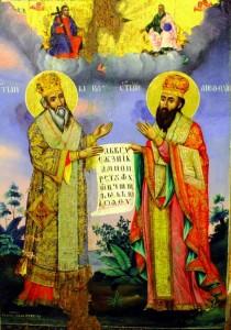 Произходът на светите Кирил и Методий
