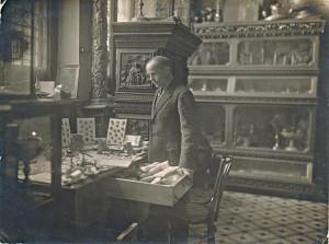 1930р.-Днепропетровский-исторический-музей,-В